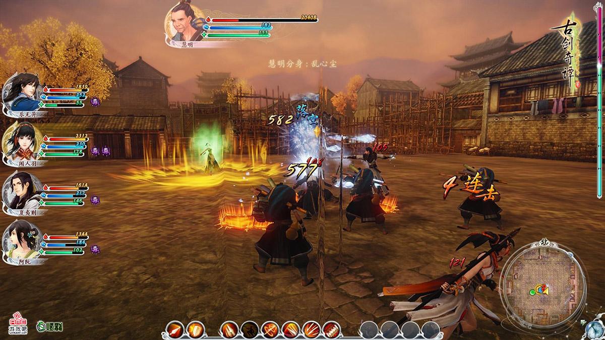 《古剑奇谭二》游戏截图