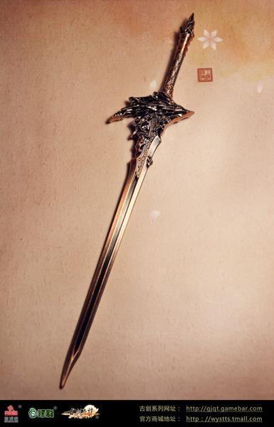 寂剑设计图